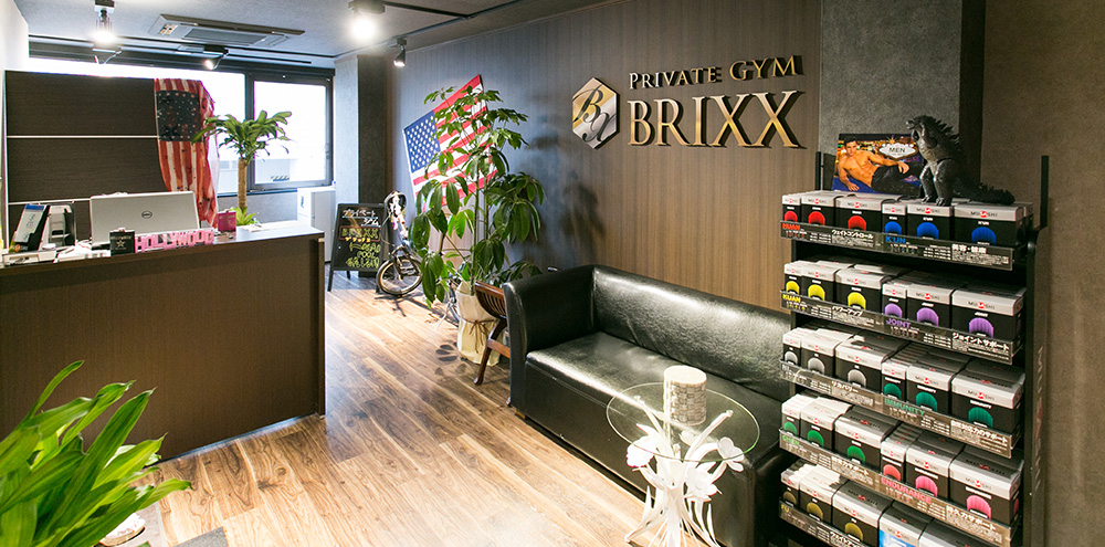 BRIXXの画像